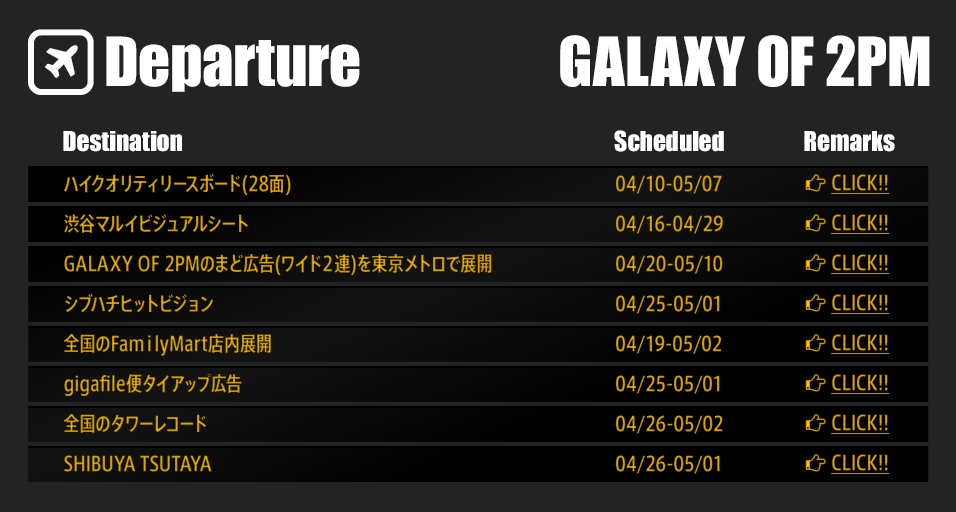 GALAXY OF 2PM Departure Board